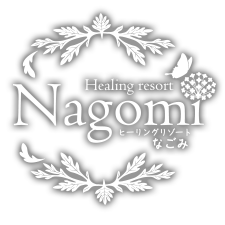 gealing resort Nagomi