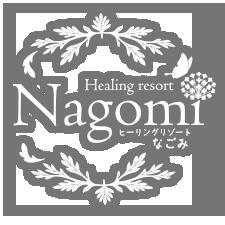 gealing resort Nagomi